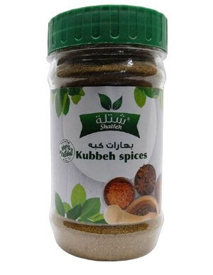 Kubbeh Spices