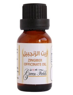 Ginger Pure Steam Distilled Essential