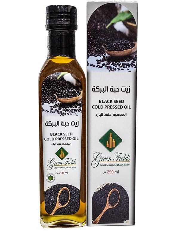 Green Fields Oil Factory Black Seed Oil Green Fields