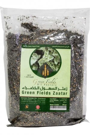 Green Fields Zaatar