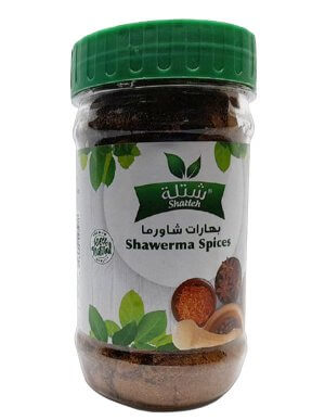 Shawerma Spices